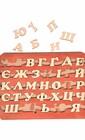 Абетка українських букв для дітей молодшого віку
