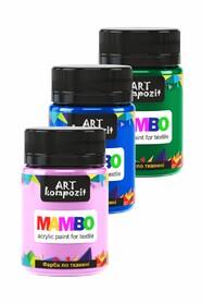 Фарби для тканини (асортимент, 50 мл)