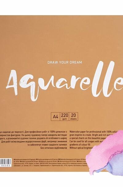 Бумага акварельная MUSE Aquarelle