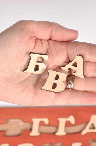 Міні-абетка з дерева (український алфавіт)