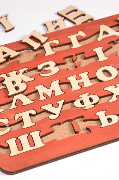 Дошка-сортер з українською абеткою - стильний подарунок для дитини