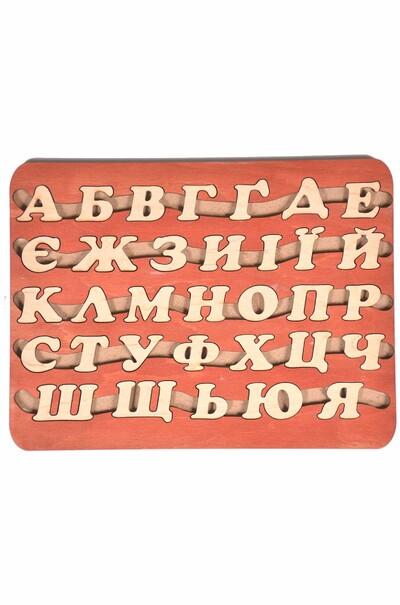 Міні-азбука українська