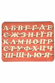 Мини азбука украинская