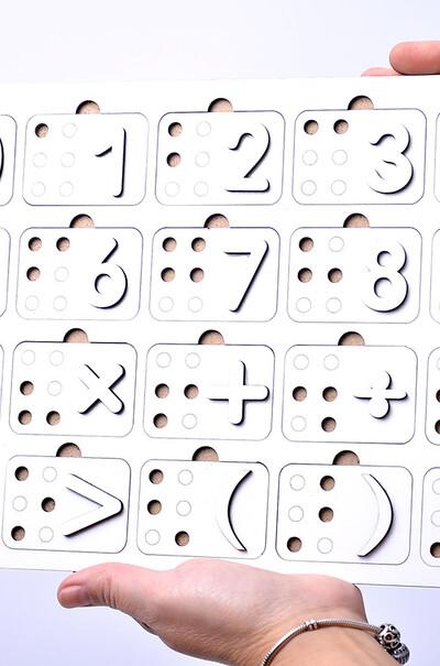 Для незрячих та людей з вадами зору (цифри та арифметичні знаки)