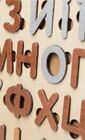 """Дерев""""яні об""""ємні букви для вивчення української абетки"""