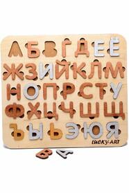 Сортер з дерева російський алфавіт 3D