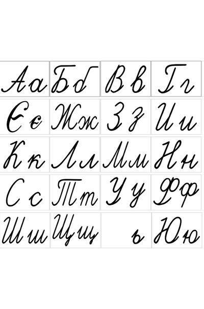 Прописи на магнитах ( украинский алфавит)