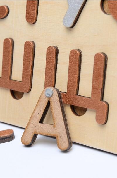 """Набір дерев""""яних об""""ємних букв з українським алфавітом"""