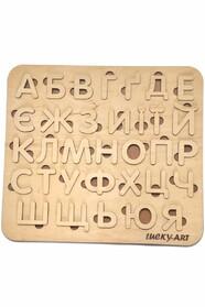 Рамка-вкладиш Українська абетка