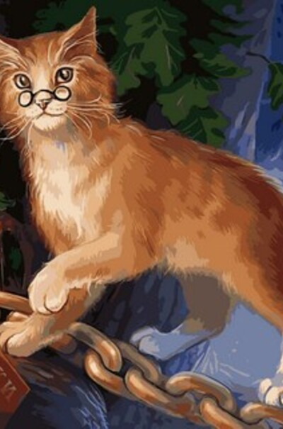 Кіт учений, худ. Наталія Мотуз  (арт. MR-Q2123)