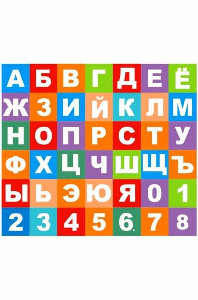 """Набір """"Російські букви та цифри"""" на магнітах"""