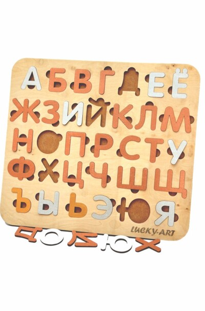 """Сортер """"Букви російські (голосні та приголосні)"""" для дітей молодшого віку"""