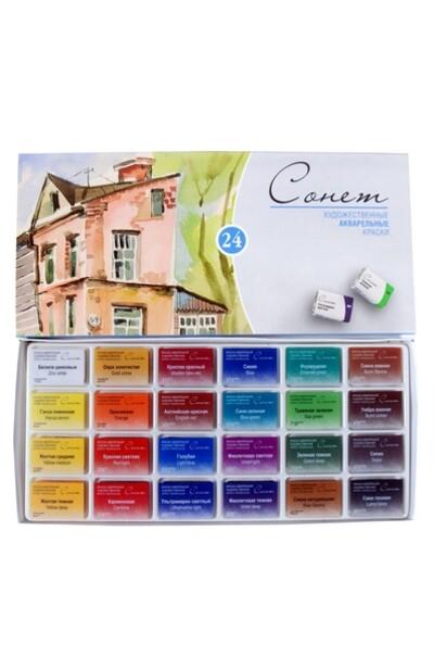 """""""Сонет"""" - фарби акварельні (24 кольори)"""