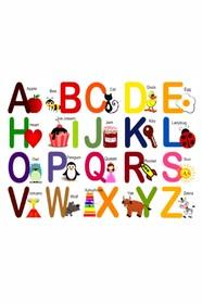Английские буквы, 26 шт