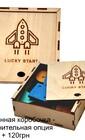 Геометрические фигуры в деревянной коробке