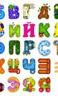 Магнітна абетка на 33 картках( мова російська)