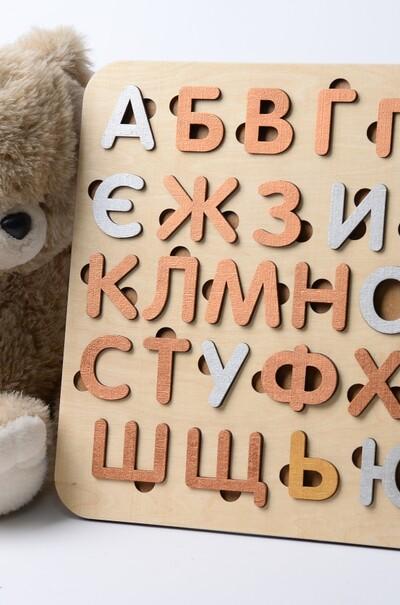 """Подарунок для дошкільнят - об""""ємні букви українські"""