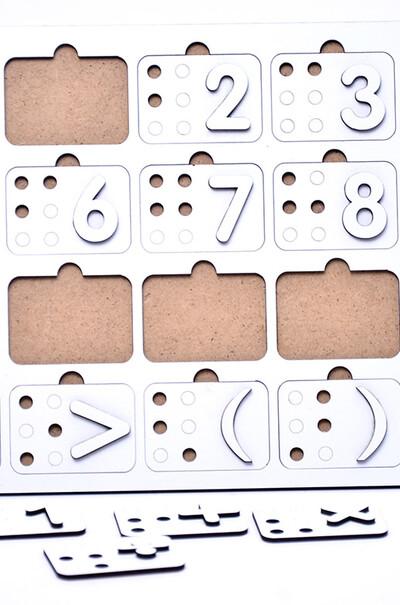 Тактильні арифметичні знаки та цифри
