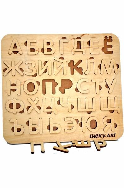 """Букви з дерева """"Російський алфавіт"""""""