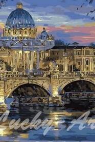 Сутінки над Римом