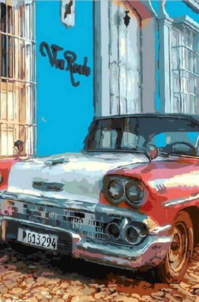 Виа Реале Куба  (арт. MR-Q1957)