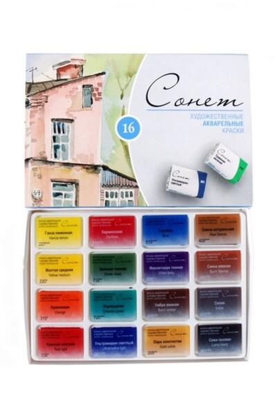 """""""Сонет"""" - краски акварельные в наборе из 16 цветов"""