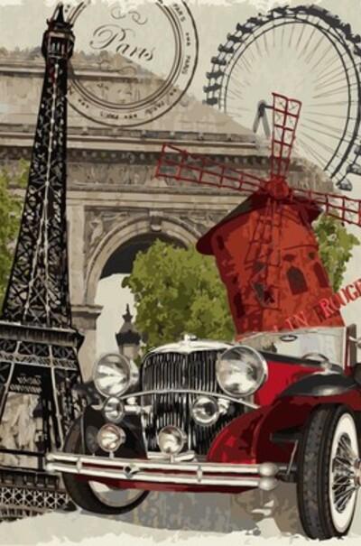 Винтажная марка Франция  (арт. VP689)