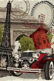 Винтажная марка Франция