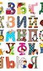 Большой набор для дошкольников (украинская азбука)