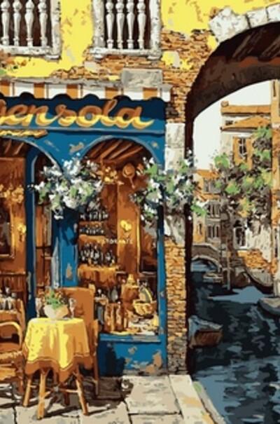Кафе Венеції худ. Віктор Швайко  (арт. VP643)