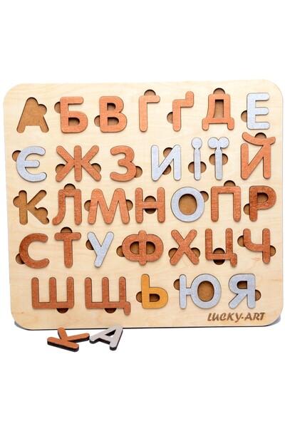 """Український алфавіт - об""""ємні букви"""