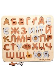 Украинская азбука, объемные буквы