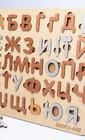 """Дерев""""яна дошка з об""""ємними буквами  українського алфавіту"""