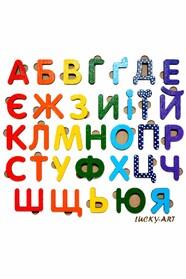 Український алфавіт з дерева кольоровий