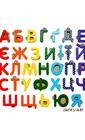 Кольоровий алфавіт український з дерева