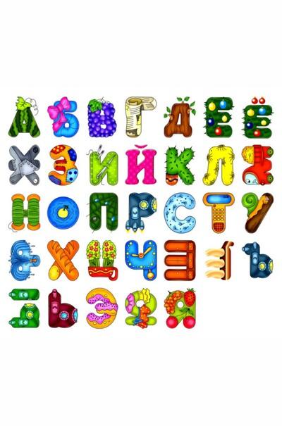 """Набір """"Магнітна азбука"""" (російський алфавіт)"""