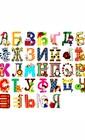 Украинский алфавит с смешными картинками