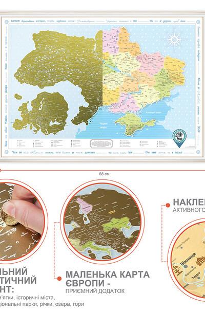 """""""Відкривай Україну!""""- скретч-карта с детальными подробностями(  в деревянной раме)ме"""