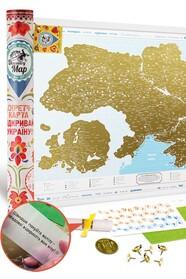 Скретч карта Украины в тубусе