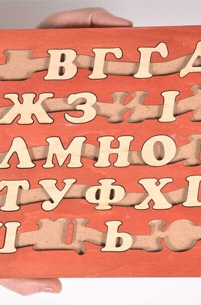 """Дерев""""яний планшет з буквами українського алфавіту"""
